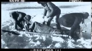 20131124 探索发现 挺进东北(五)