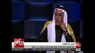 المواجهة | الشيخ عبدالله جهامة يوضح كيف سيقوم أبناء سيناء بدعم مكافحة الارهاب