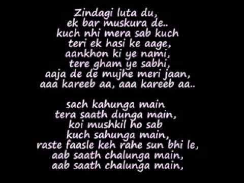 Kareeb aa Lyrics from Anita | LyricsMasti.Com