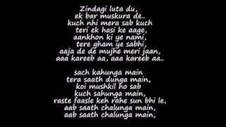 Aa Karib Aa Lyrics (Aashiq Banaya Aapne) ♫♥♫♪♥