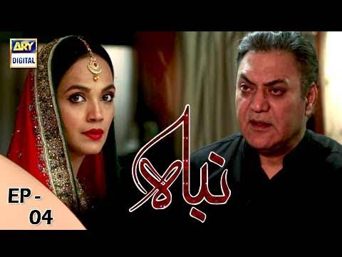 Nibah - Episode 4 - 25th January 2018 - ARY Digital Drama