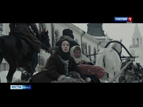 13 апреля на телеканале «Россия 1» начнётся показ многосерийногофильма«Зулейхаоткрывает глаза»