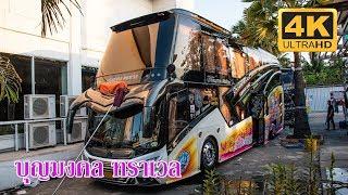 รีวิวรถบัสvip-บุญมงคลทราเวล-ช่วงล่างเด็ดสุด-เครื่องเทอร์โบคู่-vip-thai-bus