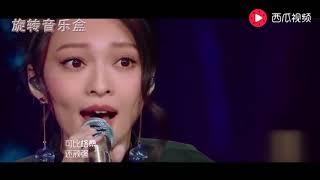 张韶涵《我是歌手》再度爆红,狠狠打脸看不起她的金武林