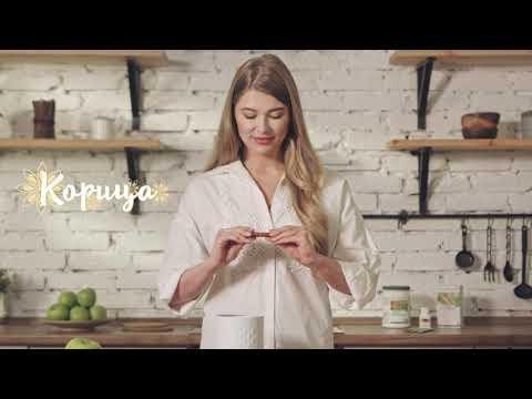 Фиточай Иван-чай  с яблоком и корицей от компании Amway.