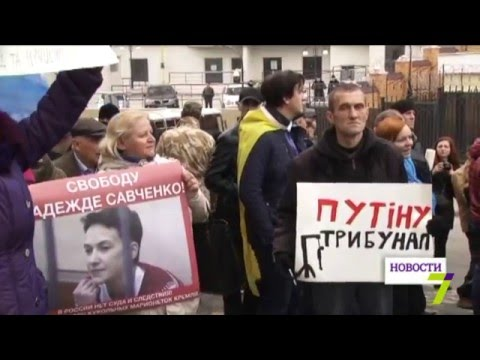 Конфликт на митинге в поддержку Савченко. В Одессе требовали отпустить политзаключенную