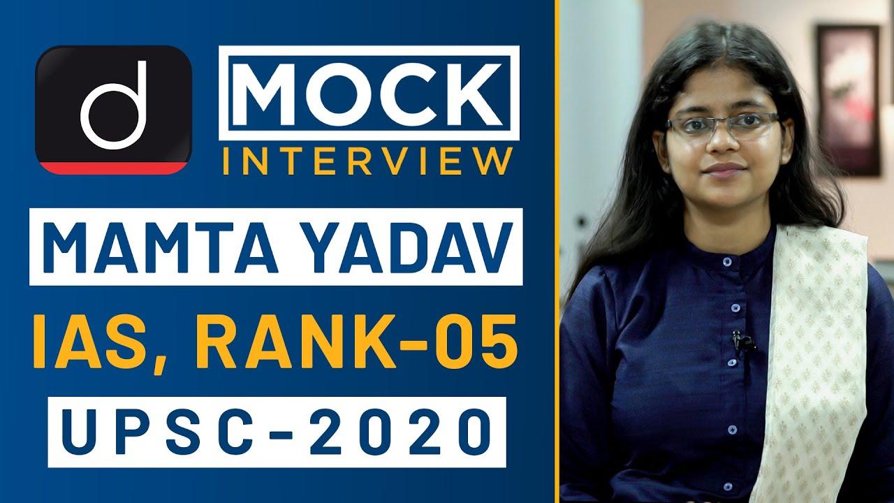Download Mamta Yadav, Rank -05, IAS - UPSC 2020 - Mock Interview I Drishti IAS English