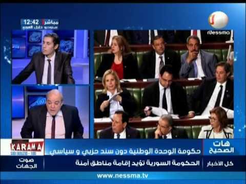 هات الصحيح مع الضيف فوزي عبد الرحمان القيادي بحزب أفاق تونس