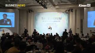 [Industry professional news channel itsTV]  Forum shares investment information in S. Korea