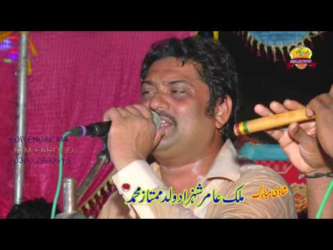 bibi sharini pashto song singer sharafat Ali khan 2017