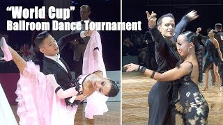 International ballroom dancing competition kicks off in S. China