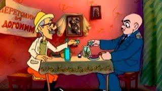 Маски-шоу 1 серия (1998) мультфильм