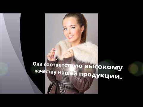 торговое оборудование для одеждыиз YouTube · С высокой четкостью · Длительность: 1 мин36 с  · Просмотров: 563 · отправлено: 27.09.2014 · кем отправлено: Маркет Дизайн