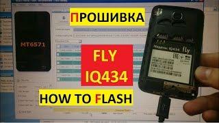 Прошивка Fly IQ434 flash iq434 era nano 5