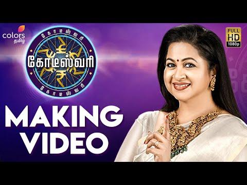 🔴Live: Kodeeswari Special Show | Radhika Sarathkumar Hosting Women Based Reality Show | Colors Tamil