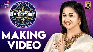 🔴Live: Kodeeswari Special Show   Radhika Sarathkumar Hosting Women Based Reality Show   Colors Tamil