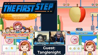 The First Step - Cooking Mama 2