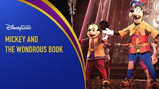 Hong Kong Disneyland #MagicThrowback #奇妙回憶 - Mickey And The Wondrous Book 迪士尼魔法書房