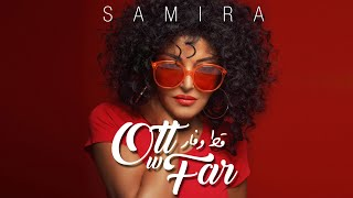 Samira Said - Ott W Far | Official Video | 2020 | سميرة سعيد - قط وفار