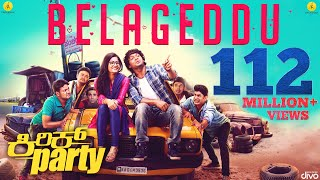 Download lagu Belageddu Kirik Party Rakshit Shetty Rashmika Mandanna Vijay Prakash B Ajaneesh Lokanath MP3