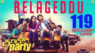 Download Belageddu - Kirik Party | Rakshit Shetty | Rashmika Mandanna | Vijay Prakash | B Ajaneesh Lokanath Mp3 and Videos