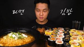 라면 김밥 먹방 Ramyeon mukbang eatin…