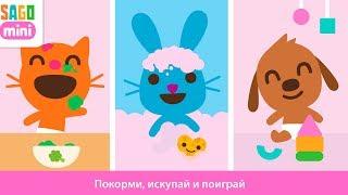 Download Играем с малышами в игре САГО МИНИ - ухаживаем и кормим Mp3 and Videos