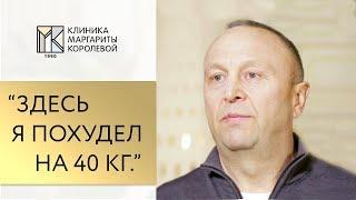 Диетолог Москва. 🍏 Расстаться с лишним весом просто в клинике диетологии Маргариты Королевой. 12+