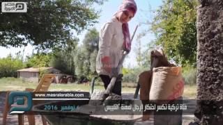 مصر العربية | فتاة تركية تكسر احتكار الرجال لمهنة