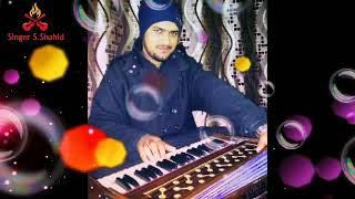 NEW BRANDED SONG.(SINGER:SHEIKH SHAHID)CELL;9697473435