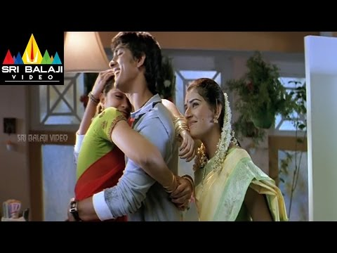 Nuvvostanante Nenoddantana Full Movie Part 7/14 | Siddharth,