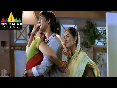 Nuvvostanante Nenoddantana Full Movie Part 7/14 | Siddharth, Trisha | Sri Balaji Video