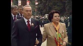 Токал Назарбаева