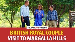 British royal couple visit to Mar-gala Hills