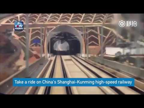 Shanghai-Kunming high-speed railway line sets off for full operation