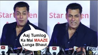 Salman Khan's FUNNY Moment With Reporters At Star Screen Awards 2018