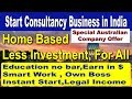 How to start Consultancy business in India, visa and immigration services, student study visa