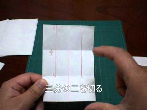 ハート 折り紙 お盆 飾り 折り紙 : youtube.com
