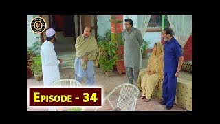 Aangan Episode 34 - Top Pakistani Drama