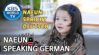 Compilation of Naeun speaking German [Editor's Picks / The Return of Superman]