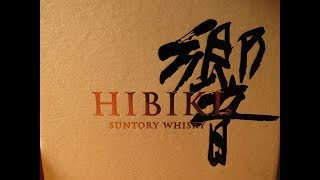 Whisky Review: Hibiki Japanese Harmony by Jason Debly