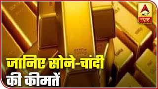 Gold-Silver Rates Today, Know About The Latest Updates | ABP News