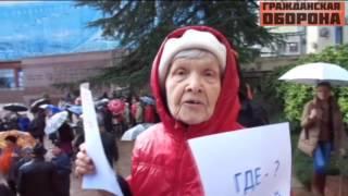 Гражданская оборона — Выпуск от 28.03.2017