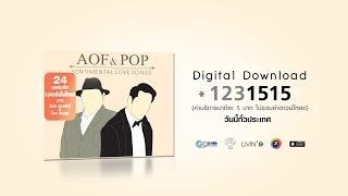 Album Aof & Pop Sentimental Love Songs
