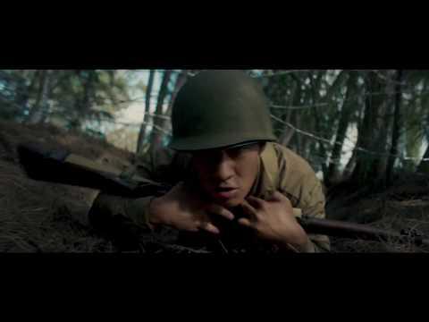 Go For Broke: An Origin Story (2017) | Official Trailer