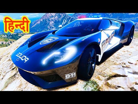 GTA 5 - Franklin The Police Wala #14
