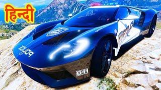 GTA 5 - Franklin The Police Wala #14