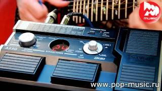 Гітарний процесор KORG AX5G