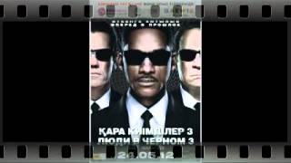 Кинопоиск онлайн kino-24-7.ru