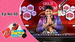 RJ Bunty Phasei Dela Ep 50   Funny Odia Prank Show   Tarang Music